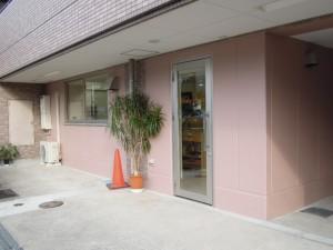 サニースポット新店舗(世田谷区砧4-14-18)開店準備中外観