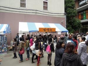 東京農業大学収穫祭味噌販売