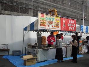 日大商学部2013年学園祭出店トルコ料理