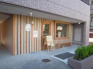 食パン専門店「一本堂」Setagaya Kinuta 外観_世田谷区砧4-14-18