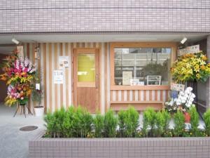 食パン専門店『一本堂世田谷砧店』プレオープン