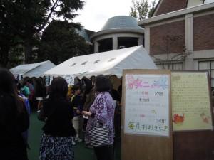 2014年成城大学学園祭_模擬店