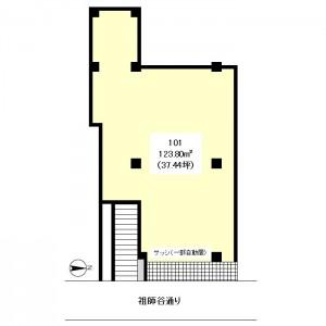 祖師ヶ谷大蔵駅3分・世田谷区砧8丁目店舗事務所1階間取図